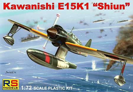 川西 E15K紫雲11型