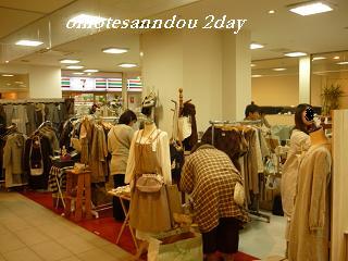 omotesanndou 002