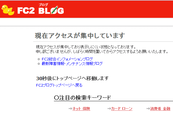 2010 06 10 (>Д<。)