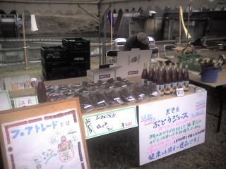 2010 10 31 お店