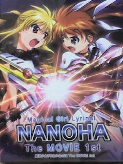 2010 12 05 NANOHA Blu-ray