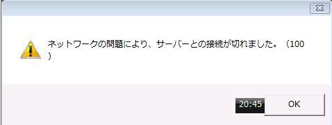 2011 02 15 鯖落ち・・・