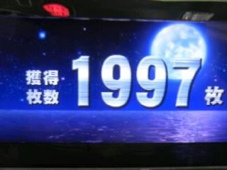 100101_1656~01