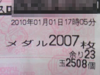 100101_1706~01