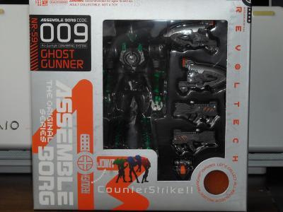 GHOST GUNNER001