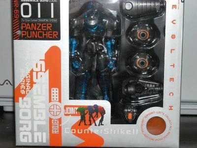 PP001_20100802155027.jpg