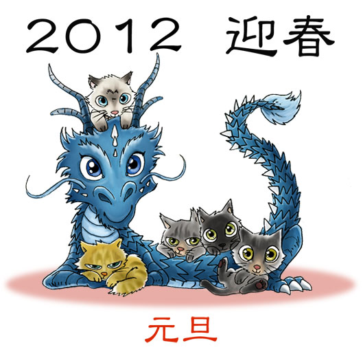 saido2012.jpg