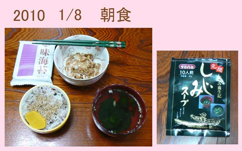 tyousyoku_20100108104413.jpg
