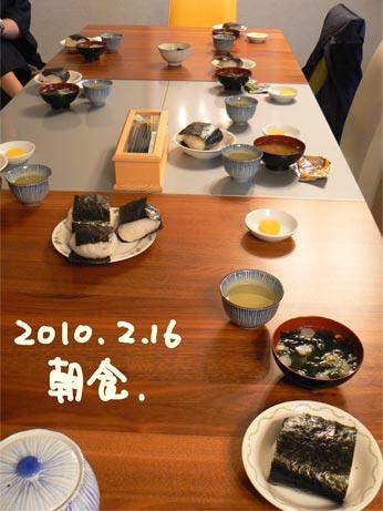 tyousyoku_20100216202549.jpg