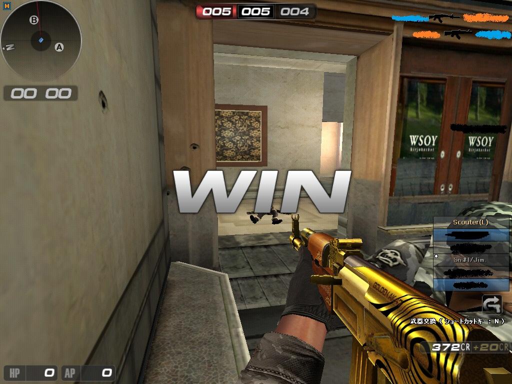 黄金AK!!