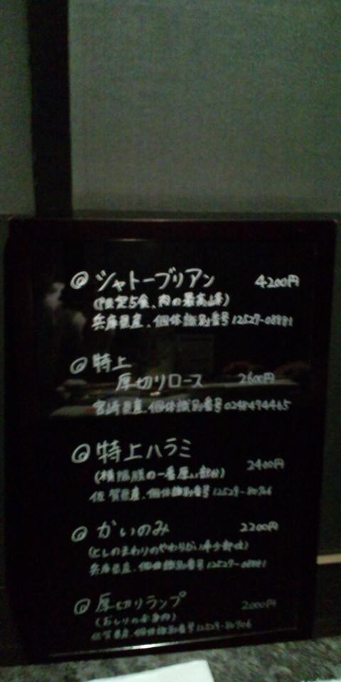 20110719211017.jpg