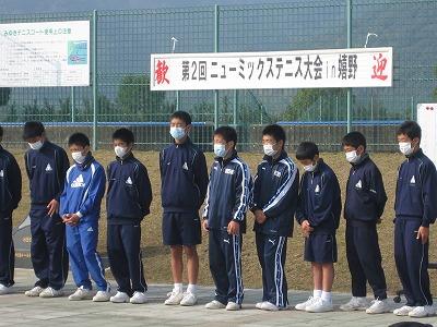 嬉野中学校サッカー部