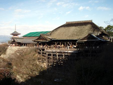 2011103-2.jpg