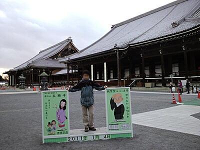 2011104-9.jpg