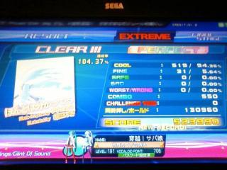 exp66_120229_honwaka.jpg