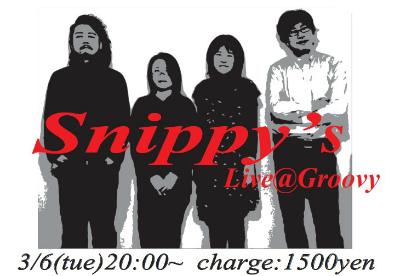 ssnippy.jpg