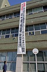 20120316110506yamamoto.jpg