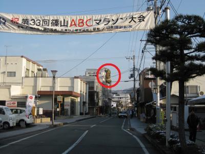 2013篠山 006