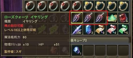 Aion0008-crop.jpg