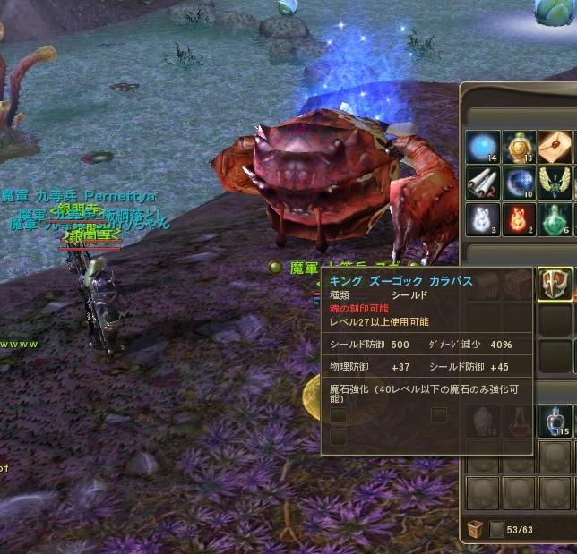 Aion0022-crop.jpg
