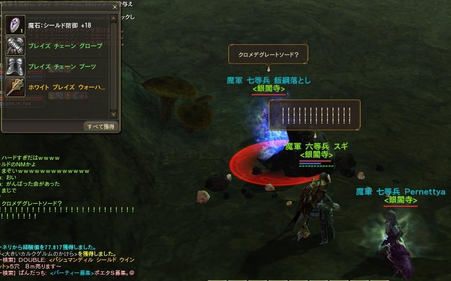 Aion0025-crop.jpg