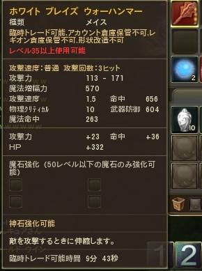 Aion0026-crop.jpg