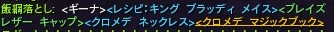 Aion0032-crop.jpg