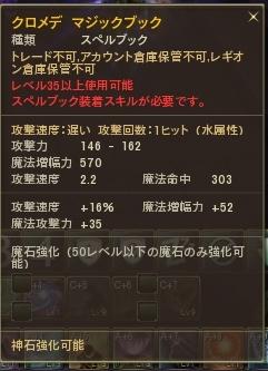 Aion0032-crop1.jpg