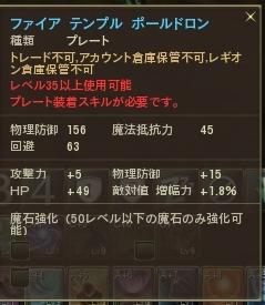 Aion0033-crop.jpg