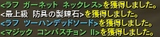 Aion0034-crop_20101229094306.jpg