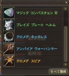 Aion0036-crop.jpg