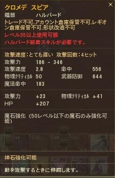 Aion0037-crop.jpg