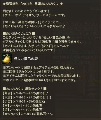 Aion0046-crop.jpg