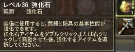 Aion0047-crop.jpg