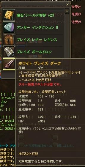 Aion0053-crop.jpg