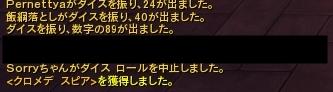 Aion0055-crop.jpg