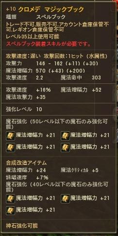 Aion0059-crop.jpg