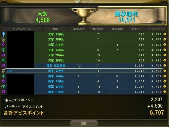 Aion0146-crop.jpg