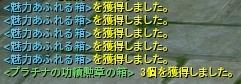 Aion0151-crop.jpg