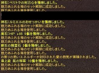 Aion0152-crop.jpg