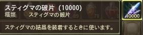 Aion0159-crop.jpg