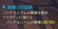 Aion0170-crop.jpg
