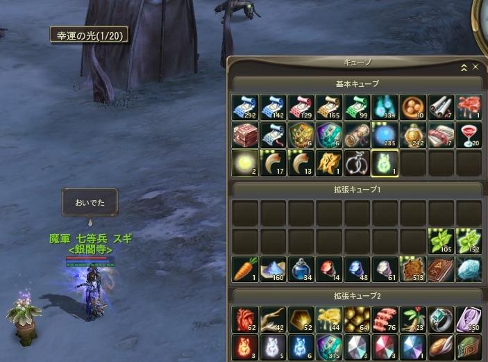 Aion0174-crop.jpg