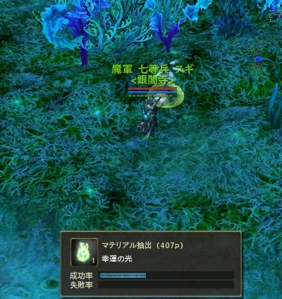 Aion0179-crop.jpg