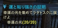 Aion0203-crop.jpg
