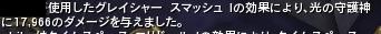 Aion0208-crop.jpg