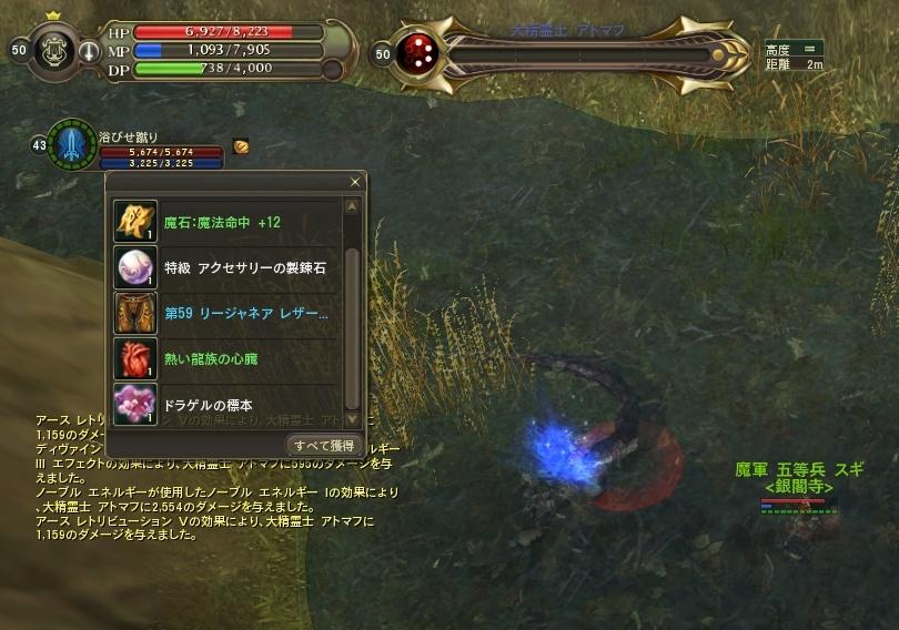 Aion0223-crop.jpg