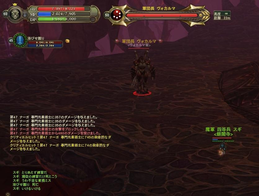 Aion0227-crop.jpg