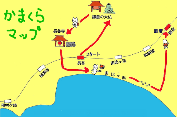 20110822kamakura.map[1]