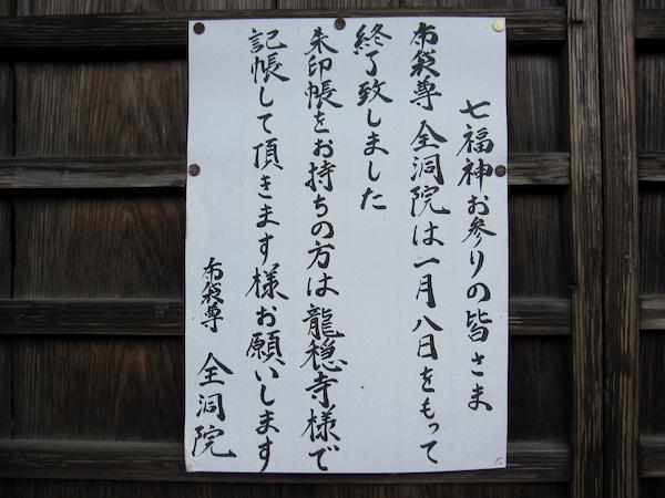 20111103IMG_4140[1]